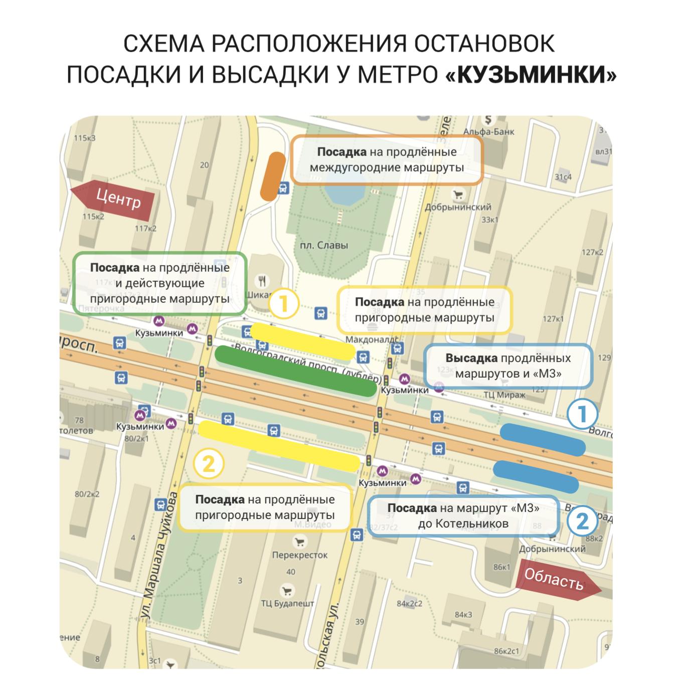 Схема остановок автобусов м кузьминки фото 99
